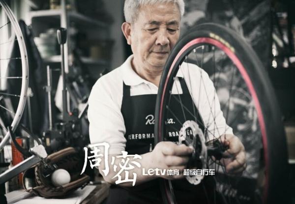 盘点:在造自行车的团队里,你最看好哪个?4