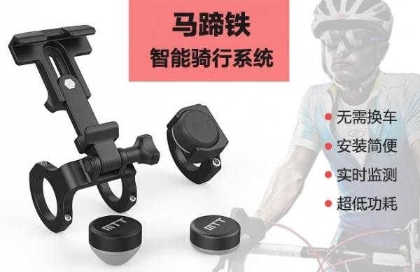 盘点:在造自行车的团队里,你最看好哪个?18