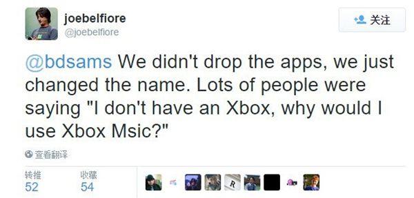 和Xbox没关系?微软正式将Xbox Music更名为Groove Music2