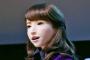 日本展示机器人Erica,看脸还不错