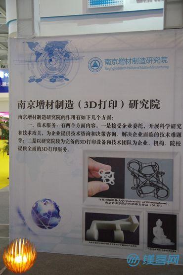 盘点2015年南京软博会上那些令人惊艳的智能硬件产品10
