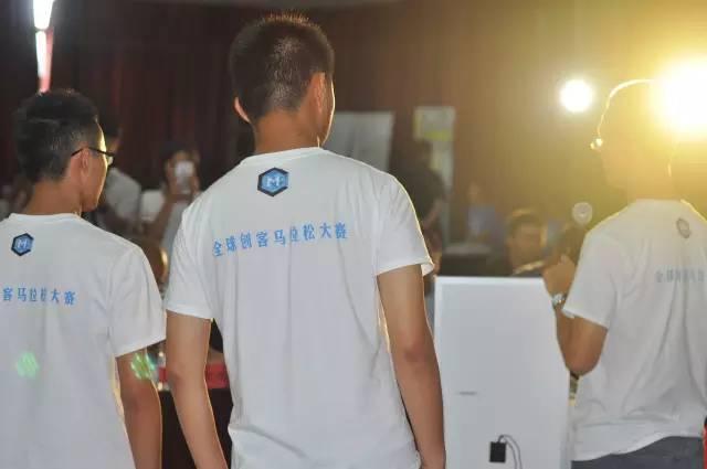 2015全球创客(马鞍山)大赛圆满闭幕,自动冰米酒酿造机摘得桂冠2