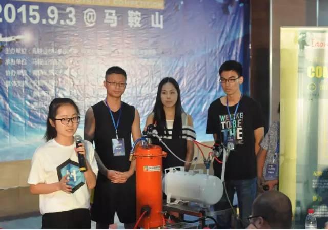 2015全球创客(马鞍山)大赛圆满闭幕,自动冰米酒酿造机摘得桂冠6