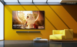 小米推55英寸小米电视3,3999元玩转智能家居