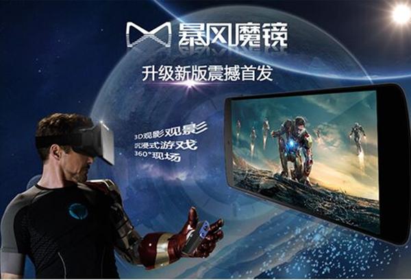 2015年度VR游戏风云榜:未来VR游戏该怎么玩2