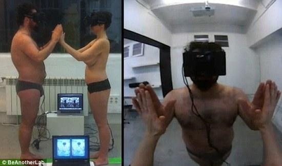 大消息:虚拟现实已经可以让你互换性别了!2