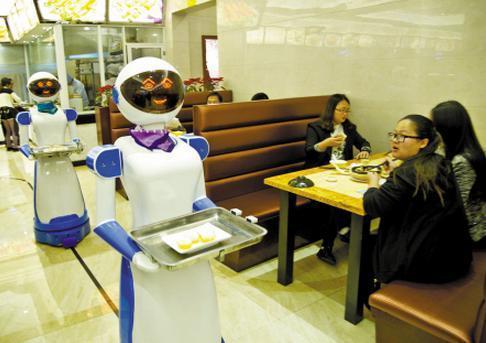 送餐机器人被解雇,人工智能人性待进化
