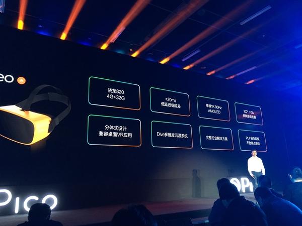 PIco推出首款骁龙820 VR一体机,还将布局VR内容