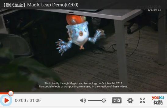 从Demo到光子芯片,Magic Leap是希望or骗局?