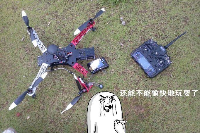 无人机炸机再不怕,这款降落伞带你飞!