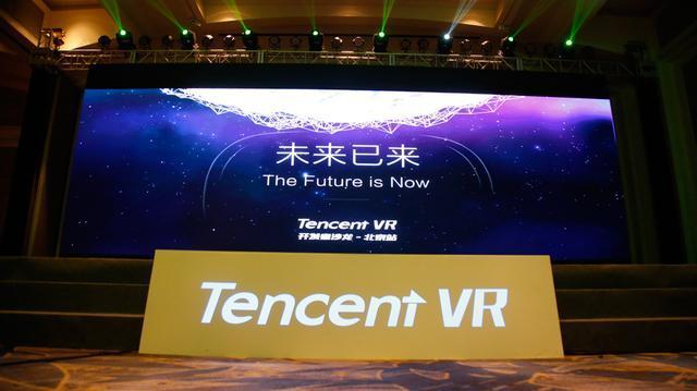 风口上的VR,史上最激烈的巨头之战?
