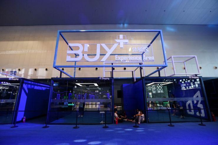 阿里巴巴开放Buy+购物系统,淘宝造物节约么?