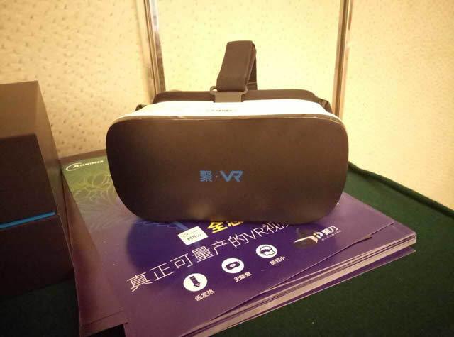 年轻人的第一部VR一体机是怎样炼成的?全志聚力VR梦想