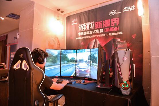 华硕举行游戏新浸界品鉴会,主打新品全面拥抱VR