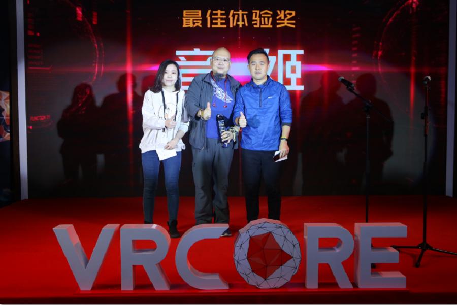 VRCORE开发者大赛圆满落幕,中国虚拟现实内容大集结