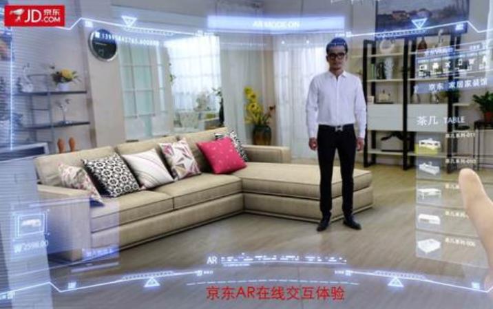 京东推AR购物应用JD Dream;三星被曝正研发新VR和AR设备