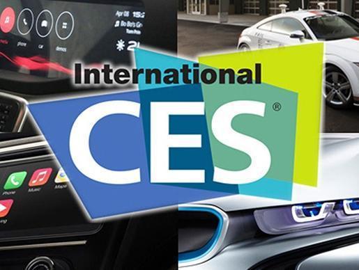 你想看的都在这里!2017 CES汽车领域前瞻