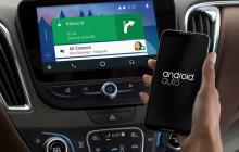 谷歌宣布与菲亚特克莱斯勒合作,共同研发安卓车载系统
