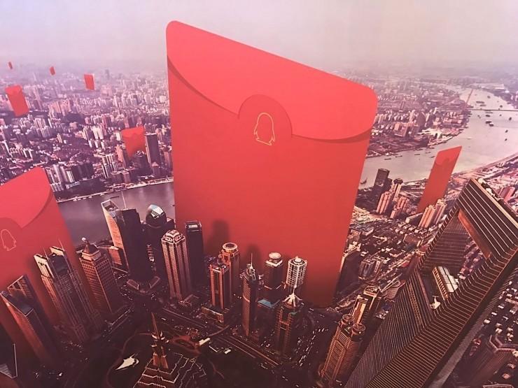 红包大战一触即发,继支付宝后QQ推出AR红包