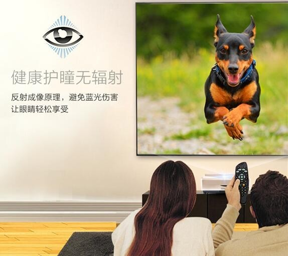 大有不同:激光电视将温情带回家