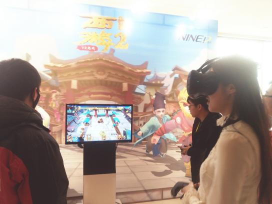 《西游2伏妖篇》主题VR游戏上线,带你邂逅紫霞仙子