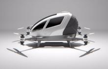 """迪拜宣布亿航""""无人机的士""""计划,将于7月份正式运营"""