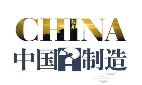 为国内制造业转型升级而努力,董明珠终将折戟沉沙还是笑傲江湖?