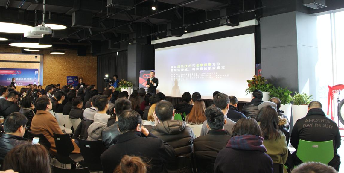 寻找下一个VR影视传奇,2017全球创想家VR视频大赛及沙龙活动在上海