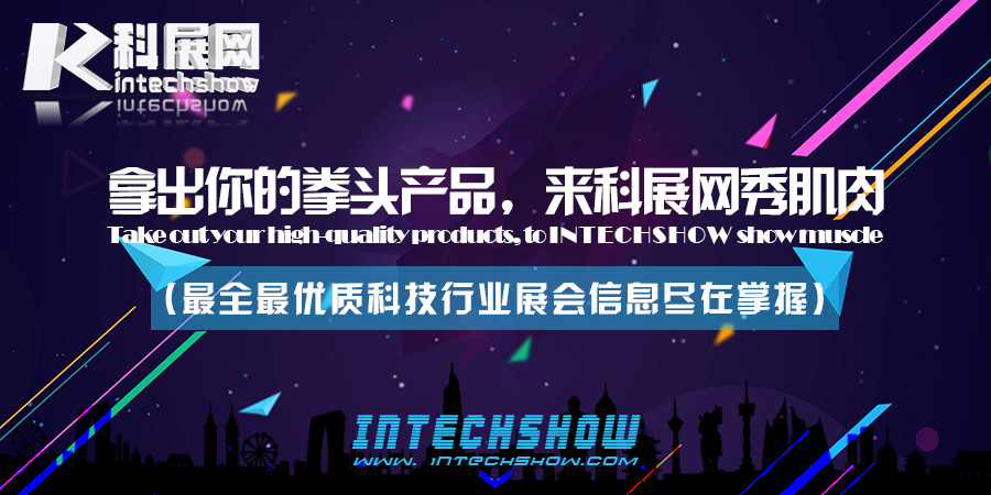 intechshow