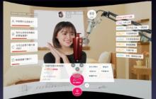 直播和VR的代入感太强,淘宝也忍不住推出了VR直播