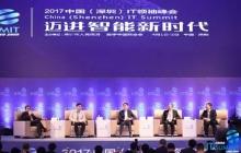 马化腾李彦宏首次同台探讨AI:未来哪些商业应用将被颠覆?