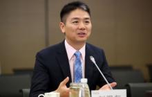 """刘强东亮出""""超级投资计划"""",宣布在川建立150个无人机货运机场"""
