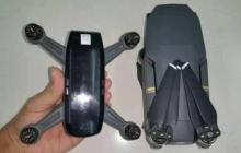 大疆新款无人机谍照曝光;中国首个自主制定VR行业规范正式发布