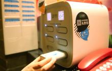 共享充电宝的火爆,会是资本重新开局的又一轮游戏吗?