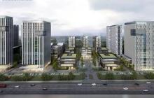 第10届南京留交会即将启幕!中科创新广场能为留创人才带来什么?