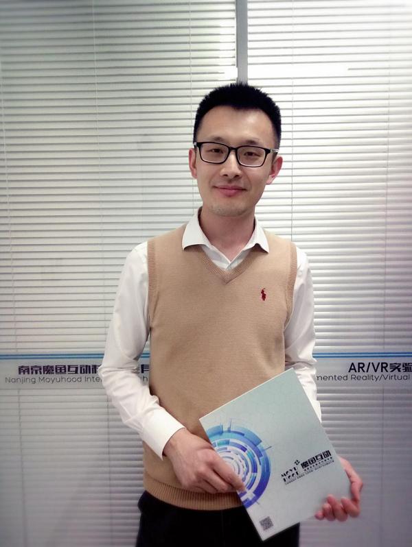 魔鱼互动韩宇:专注行业应用,打造可看可用的AR VR产品