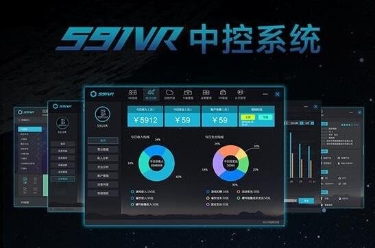 奇境科技黄飞云: 核心技术造就竞争力,VR行业的未来已来