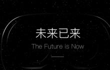 腾讯计划下半年推出VR硬件;微软或率先发布基于ARM处理器的笔记本