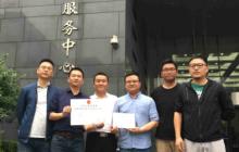 滴滴获得南京网约车牌照;微信在俄罗斯被解除封锁