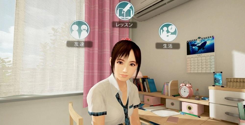尽管在B站上很火,但VR成人游戏的发展却并没有好到不可描述