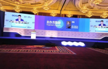 大数据创新衍生无限可能:第二届全球大数据峰会在成都隆重举行
