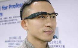亮亮视野吴斐:行业应用体现AR硬件的价值本质
