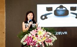 硬纪元干货 爱奇艺吴霜:看好互动视频、AI陪伴以及VR直播