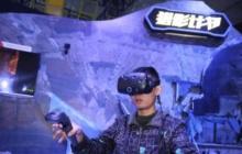 腾讯首款VR体验店游戏登陆HTC Vive;美国要为无人机立新法