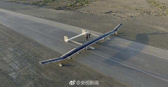 人工智能将参加今年数学高考;我国首款太阳能无人机完成高空飞行