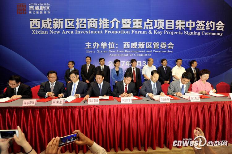 丝博会为陕西经济发展带来新机遇