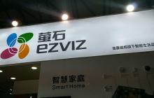 CES Asia专题|萤石新品首次公开亮相,还有现场演示