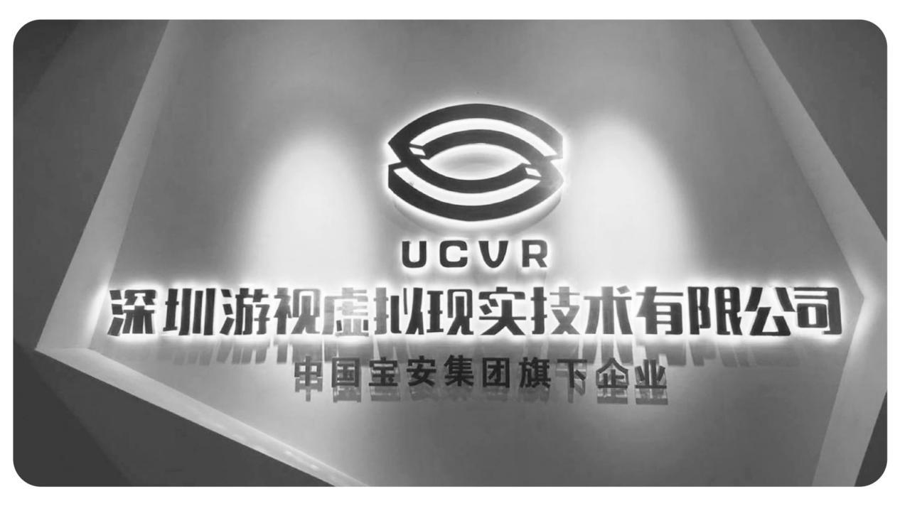 UCVR胡金晖:既然VR线下体验风口已过,我为什么还要淌这浑水?