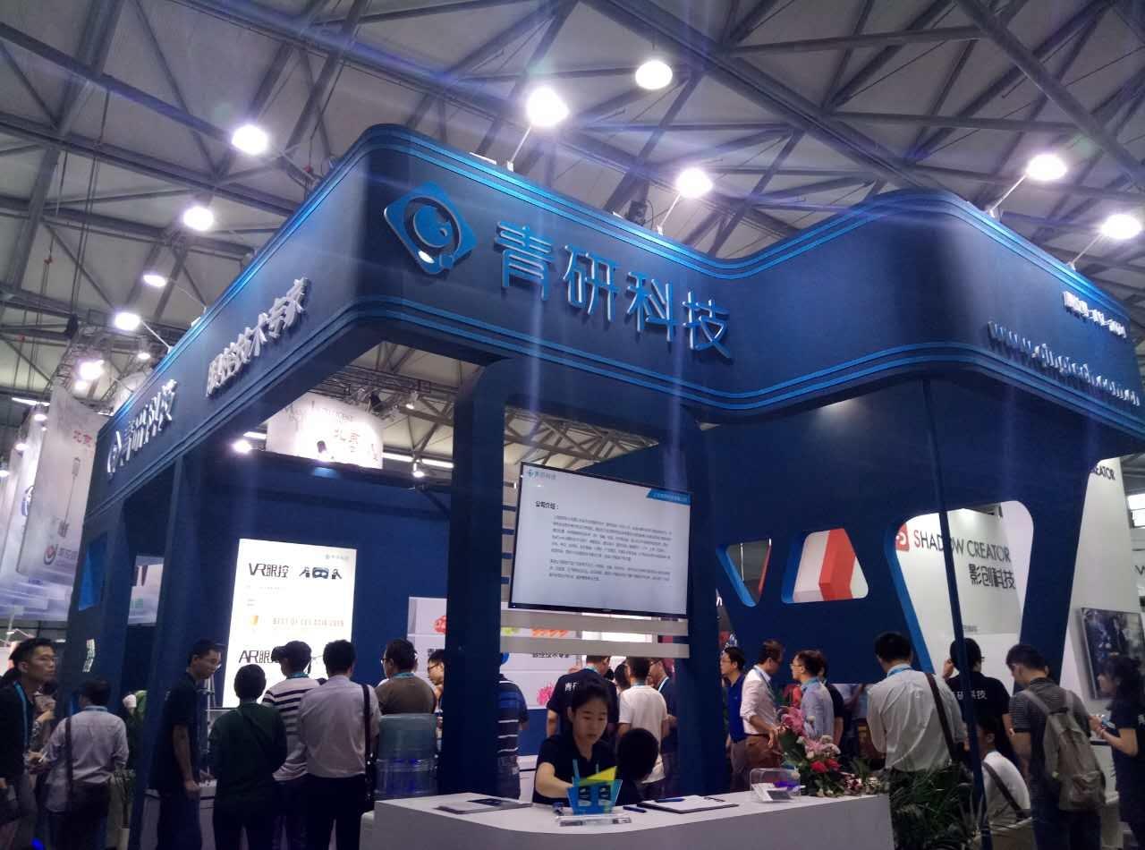 CES Asia|用眼睛控制一切,青研科技带来新一代人机交互方式
