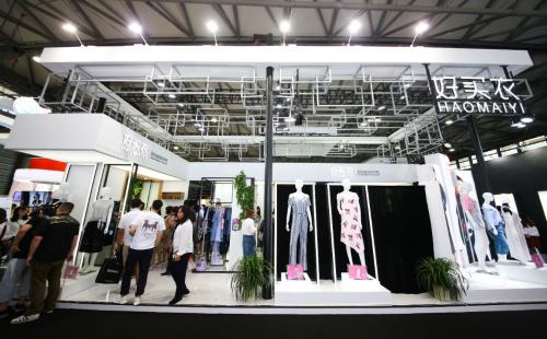 商用型虚拟试衣技术亮相CES Asia ,好买衣携手C&A催生服装新零售变革